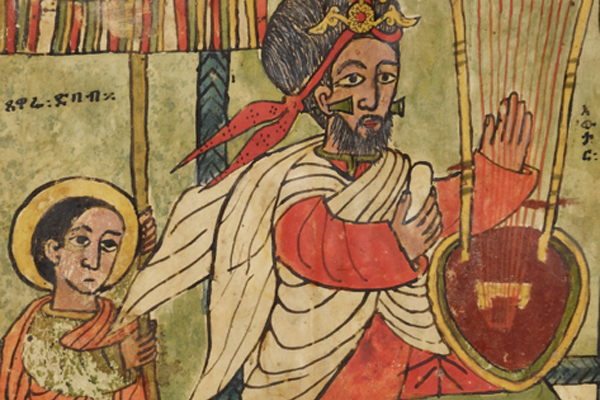 a manuscript from the Bodleian's collections on Ethiopia and Eritrea