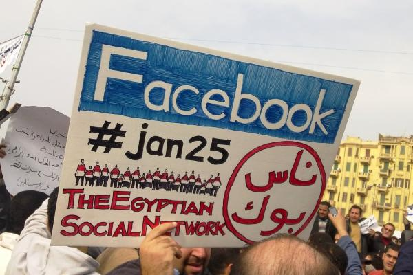 2011 egyptian protests facebook jan25 card