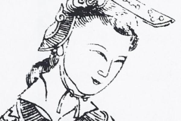 empress wu of the zhou published c