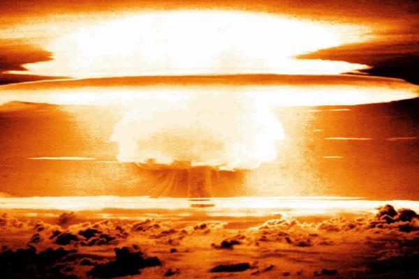 image atomic explosion