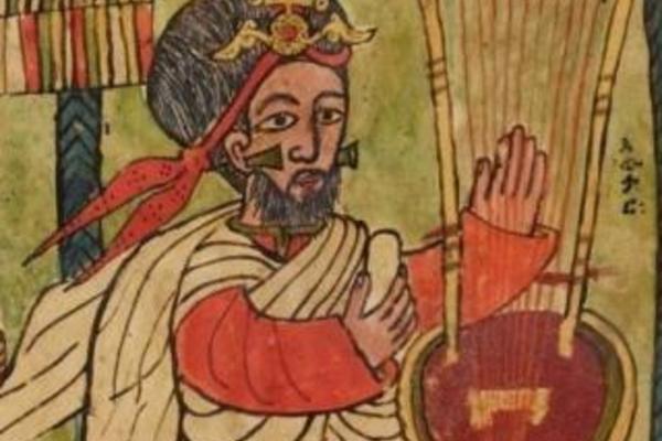 introducing manuscripts from ethiopia