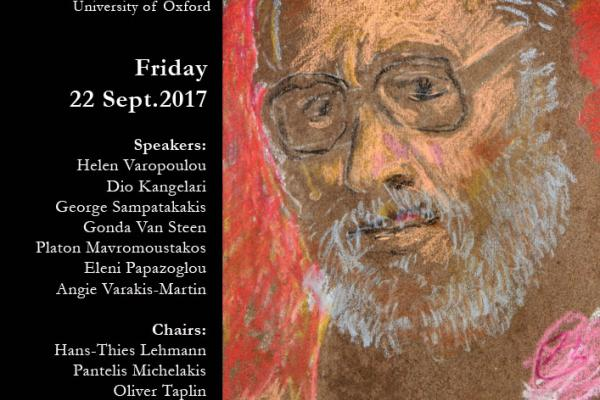jpg h1000 koun tsarouchis poster