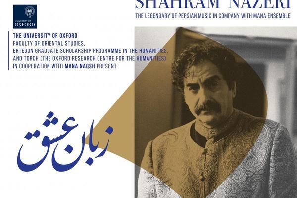 Poster for Shahram Nazeri's concert