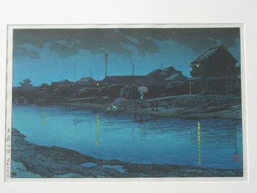 Painting of river with little houses along the bank - heavy blue tones